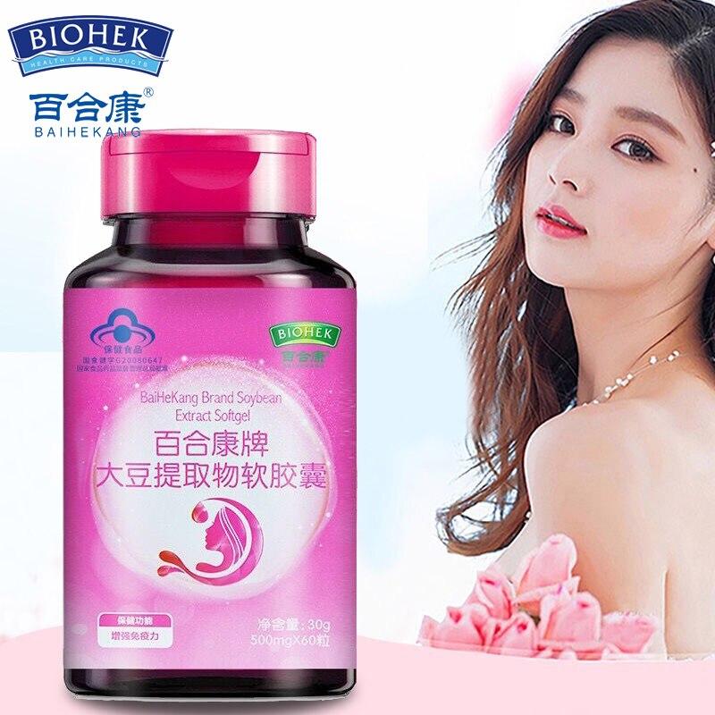 Соевый Изофлавон эстроген 500 мг* 60 шт/бутылка Антивозрастной уход за женскими яичниками снимает менопаузу Изофлавон сои