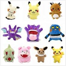 """Pikachu Eevee Croagunk Dedenne Gengar Larvitar Mimikyu Слоупок 4-5,"""" 10-14 см плюшевый брелок-подвеска GYTJ"""