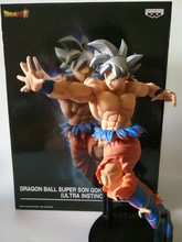 Original BANPRESTO Dragon Ball Super War Goku UI Ultra Instinct Vegetto Vegeta Action Figure Toys Figurals Brinquedos(China)