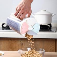Герметичный ящик для хранения свежего зерна емкость для хранения пищи бытовые кухонные контейнеры для сухих злаков 3 цвета прозрачный