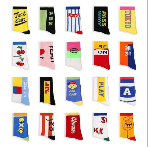 3-12Year 4Pairs Pack Children Socks Autumn Letters Street Sports Style Personality Kids Boy Girls Cartoon Kids Tube Socks 2