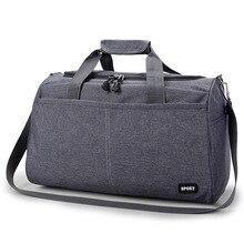 Женская дорожная сумка из ткани Оксфорд, водонепроницаемая мужская деловая дорожная сумка для путешествий, сумка для багажа, сумки для хранения на ремне, праздничная Сумка-тоут