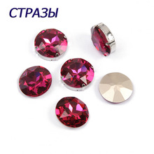 CTPA3bI 1201 Round Shape Fuchsia Color Rhinestone Crystal Stones Sew On Strass Crafts Fancy Beads For Making Jewelry Accessories