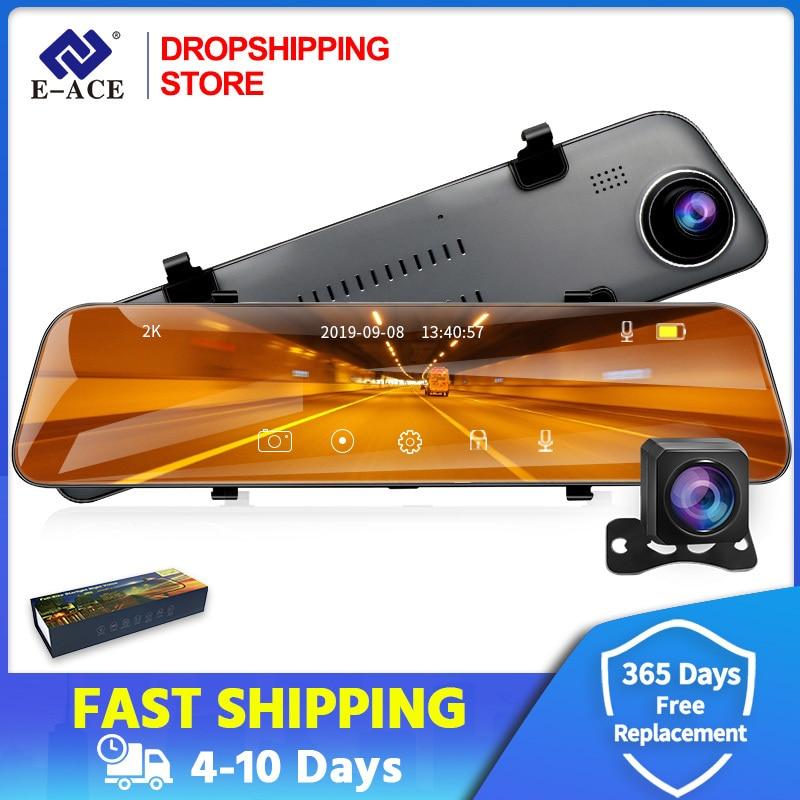 Дропшиппинг 2K + GPS Автомобильный видеорегистратор 12 дюймов сенсорный IPS зеркало двойной объектив Dashcam Автомобильная камера g-сенсор видеорег...