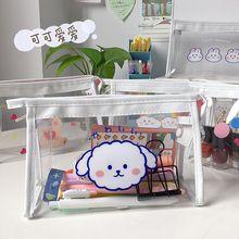 Cute Transparent PVC Waterproof Pencil Bag Student Kawaii Pencil Case School Office Supplies Stationery Organizer Large Capacity