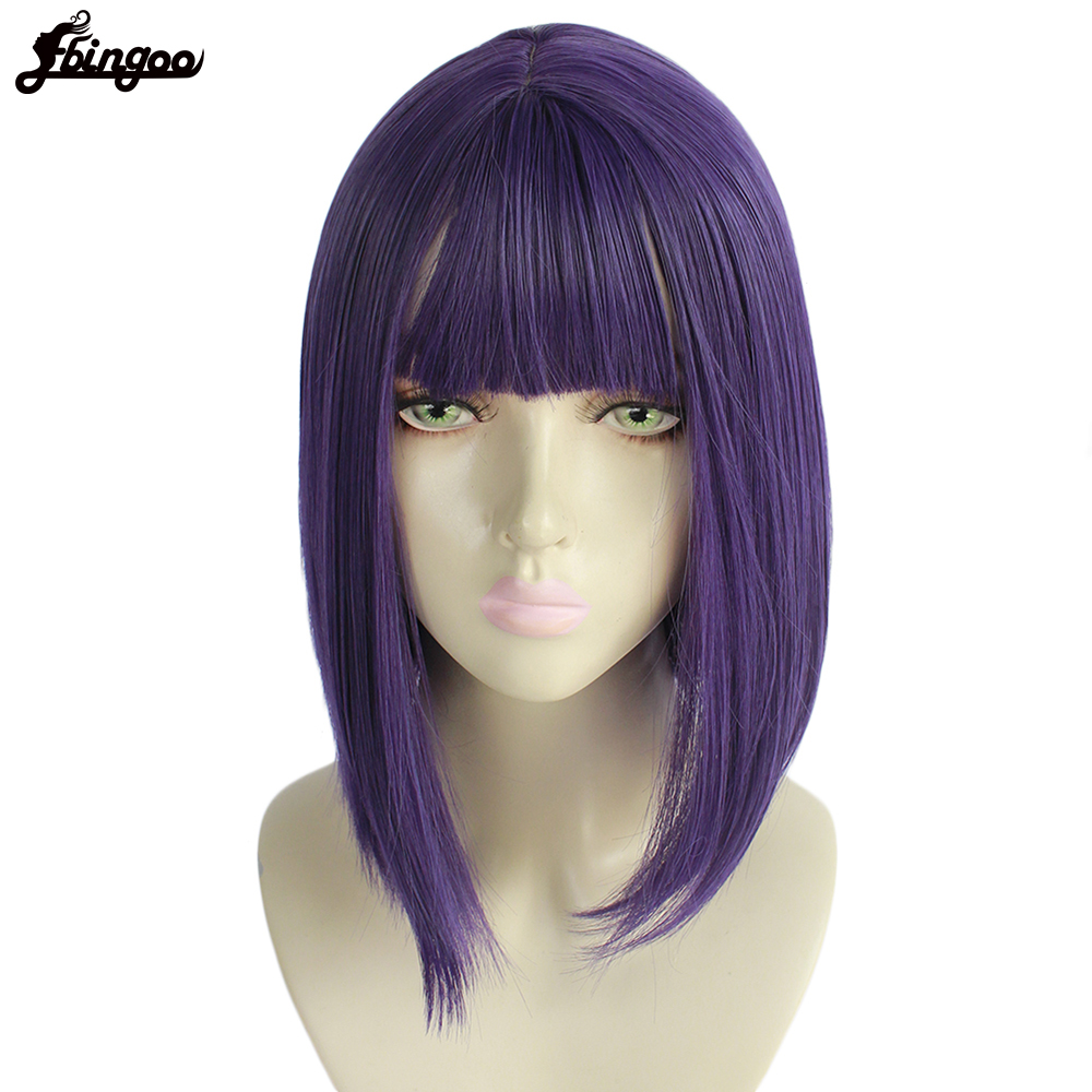 Ebingoo High Temperature Fiber Short Striaght BoBo Purple Synthetic Cosplay Wig With Bangs For Women Halloween Costume Party