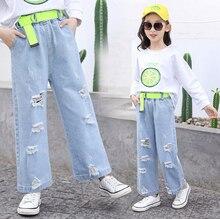 Для девочек джинсовые брюки детские джинсы для Осенние однотонные
