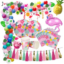 Hawaiian Party Decoration Palm Leaf Pineapple plates cup Tropical Balloon Garlands Turtle Leaf Balloon for Hawaii Luau Wedding pineapple party decorations pineapple cups balloons hawaii tropical party summer flamingo party luau wedding decor palm leaf