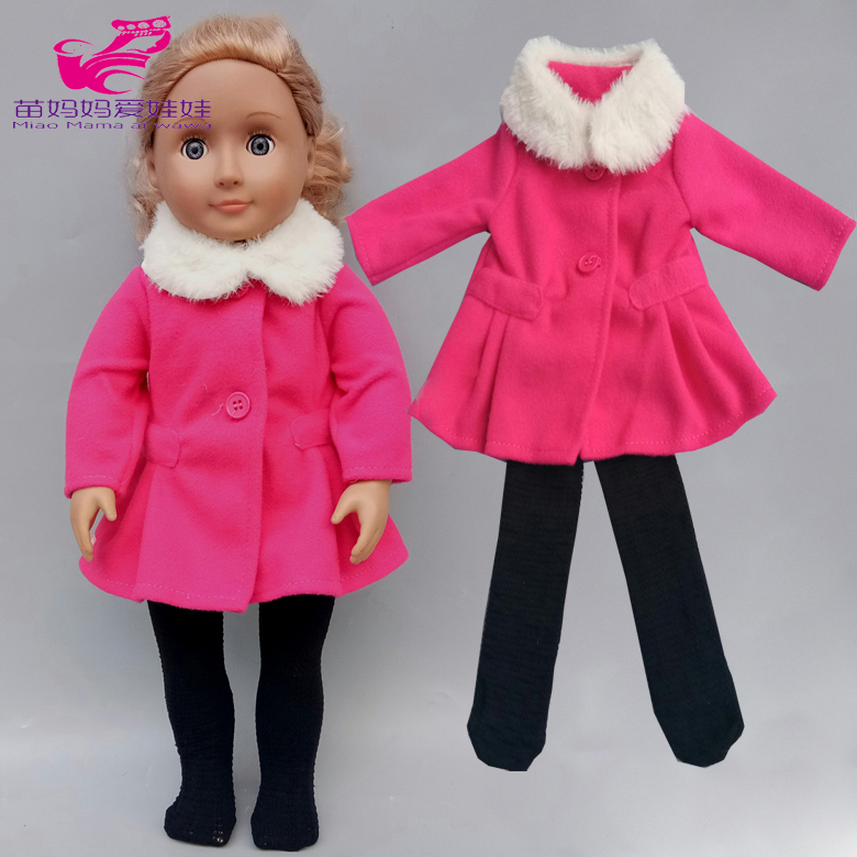 43cm Baby Doll Zipper Clothes Hooded Coat Pants 18