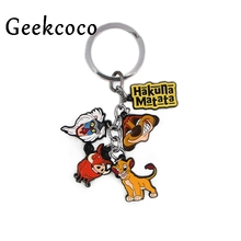 New Fashion Keychain lion king cartoon Animal Couple Lovely Car Keying Gift For Girl Women Men Jewelry Bag Charm J0465