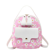 2020 новые женские Мини рюкзаки модные милые маленькие дизайнерские