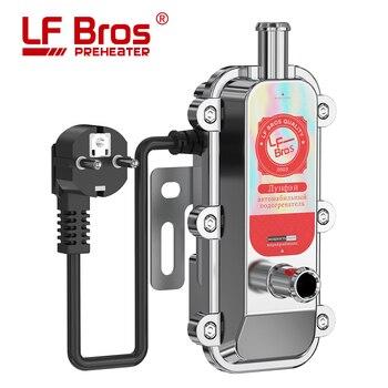 цена на LF Bros 220V parking heater 2000W water tank heater car engine preheater for car 1.8L-2.5L exhaust 1 year warranty
