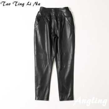 2020 Women New Fashion Genuine Real Sheep Leather Pants C12