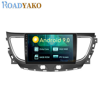 10.1'' Android Auto Car Radio Multimedia Video player For Buick LaCross 2016-2019 Stereo Navigation GPS panel 2Din Autoradio - discount item  19% OFF Car Electronics