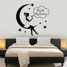 My Life My Dreams Wall Sticker Vinyl Home Decor Bedroom Girl Moon Stars Night Butterfly Decals Removable Interior Murals A396 explore my world butterfly