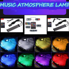 72led strip lights rgb colors car styling decorative atmosphere