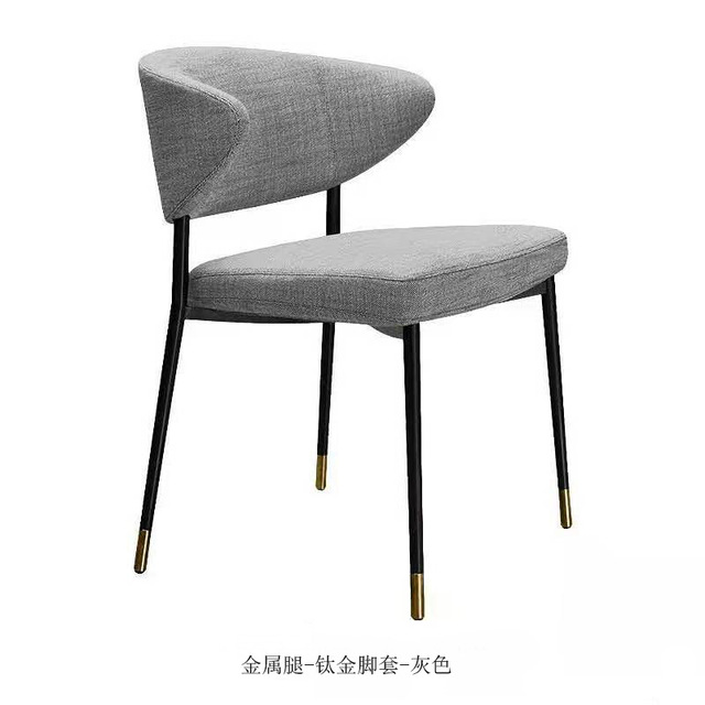 2019 Metal Dining Chair Nordic Modern