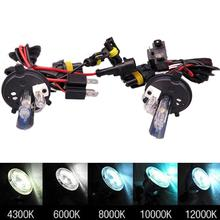 12V35W HID Xenon H4 9004 9007  H13 xenon halogen bulbs light high low Hi Lo lamp 35W Car headlight 4300K 6000k