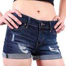 Женские шорты с низкой талией потертые рваные Короткие мини