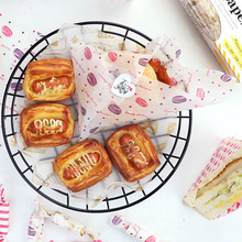 50Pcs/Lot Wax Paper Food Grade Grease Paper Food Wrappers Wrapping Paper For Bread Sandwich Burger Fries Oilpaper Baking Tools 100 pcs 24 5x35cm disposable paper tray mats pad wax paper for food wrapping for restaurant bread customized supplier