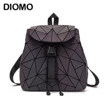 DIOMO 2018 Новое поступление Для женщин рюкзак небольшой корейский стиль с блестками женские рюкзаки для девочек-подростков Bagpack шнурок