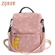 Women Small Cotton Fabric Backpack Bagpack Fashion Print School Bags For Teenage Girls Backpacks Ladies Student Back Pack Bag