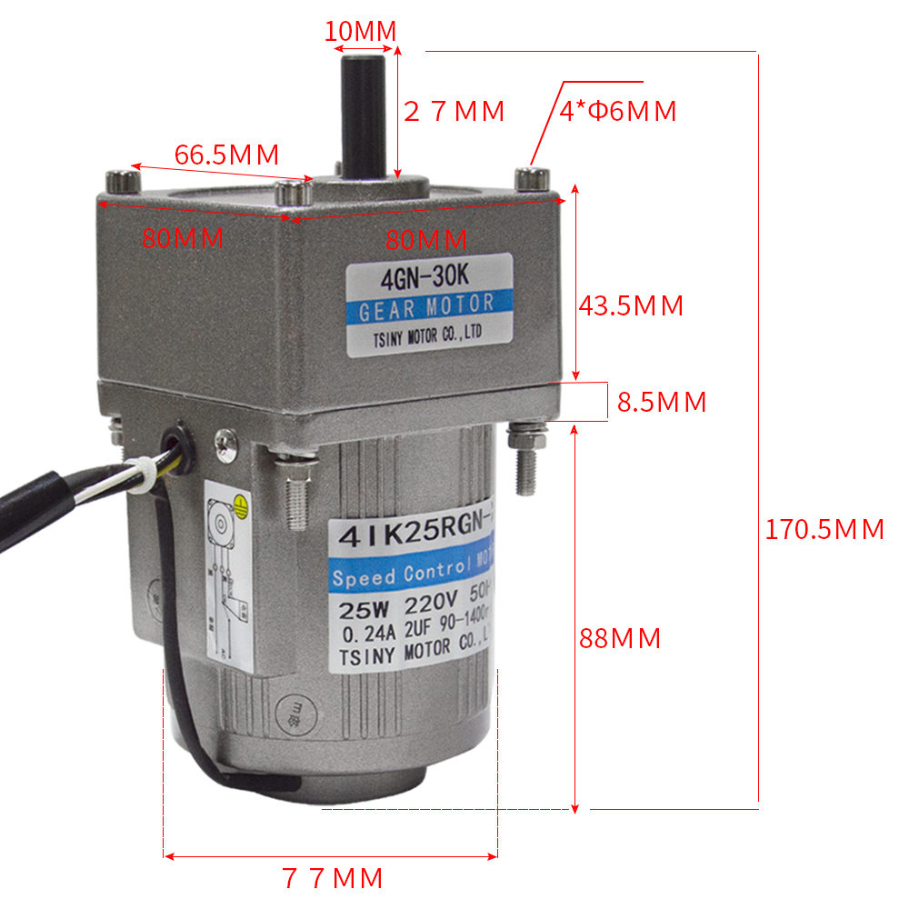 AC25-4GN AC Gear Motor 110V/220V 25W 7.5/15/23/34/54/75/108/150/180/270/450Rpm High Torque With 5GN Gearbox
