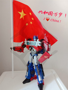 Image 4 - COMIC CLUB IN STOCK APC Toys TFP Transformation OP Action Figure robot