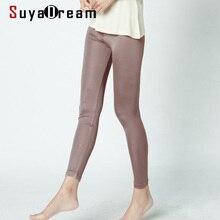 Suyastream jedwabne damskie długie legginsy solidna szczupła pełna długość podstawowe Plus rozmiar anty opróżnione spodnie