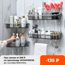 Wall-Mounted Triangle Storage Rack Bathroom Shelf With Towel Bar Hooks Organizer For Bath Household Items Bathroom Accessories
