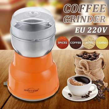 220V Grains Spices Hebals Cereals Coffee Dry Food Grinder Mill Grinding Machine Gristmill Home Medicine Flour Powder Crusher image