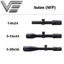 Векторная оптика Aston 1 6x24 3 18x44 5 30x56 Топ линия тактический прицел для стрельбы подходит для Lapua Magnum .338 3006 прицел