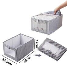 Складной ящик для хранения нижнего белья, домашний ящик для хранения одежды из нетканого материала, экономия пространства, ящик шкафа, конт...