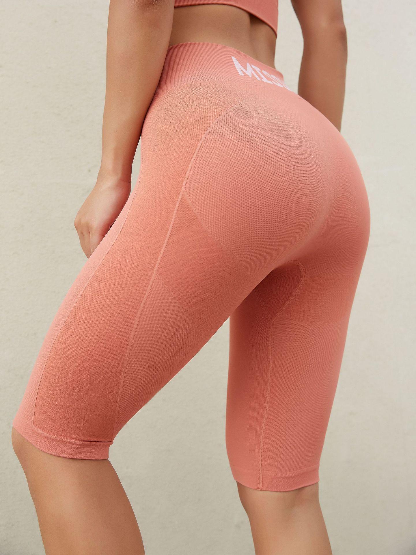 Wmuncc Seamless Leggings Women High Waist Push Up Knee Length Running Sports Shorts Tights Workout Gym Yoga Tummy Control Pant 1