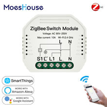 Умный модуль высветильник еля света tuya zigbee 30 беспроводной