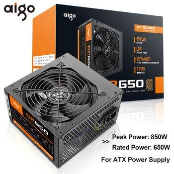 Блок питания Aigo GP650, 650 Вт, 80PLUS, бронзовая электронная сигарета, Max 850 Вт, блок питания для компьютера, 12 В, ATX, 12 см, вентилятор
