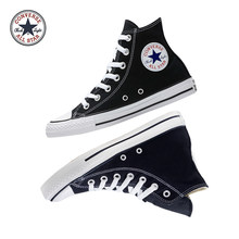 Original Authentic Converse ALL STAR Classic High-top Unisex Skateboarding Shoes Good Quality Lace-up Durable Canvas Footwear(China)