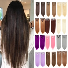 7Pcs/Set 22inch 16 clips Long Straight Synthetic Hair Extensions Clips in High Temperature Fiber Black Brown Hairpiece
