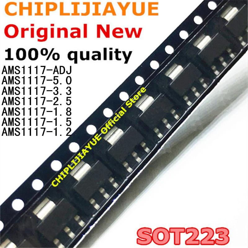 50PCS AMS1117 AMS1117-3.3V AMS1117-ADJ AMS1117-1.8 AMS1117-1.2 AMS1117-5.0 AMS1117-2.5 AMS1117-3.3 AMS1117-5.0 AMS1117-1.5 IC