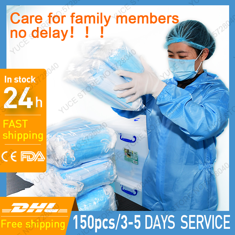 DHL 150pcs Face Mask Anti-Pollution 3 Ply Protection Face Mask Mouth Masks Disposable Nonwoven Mask Disposable Hygiene Mask