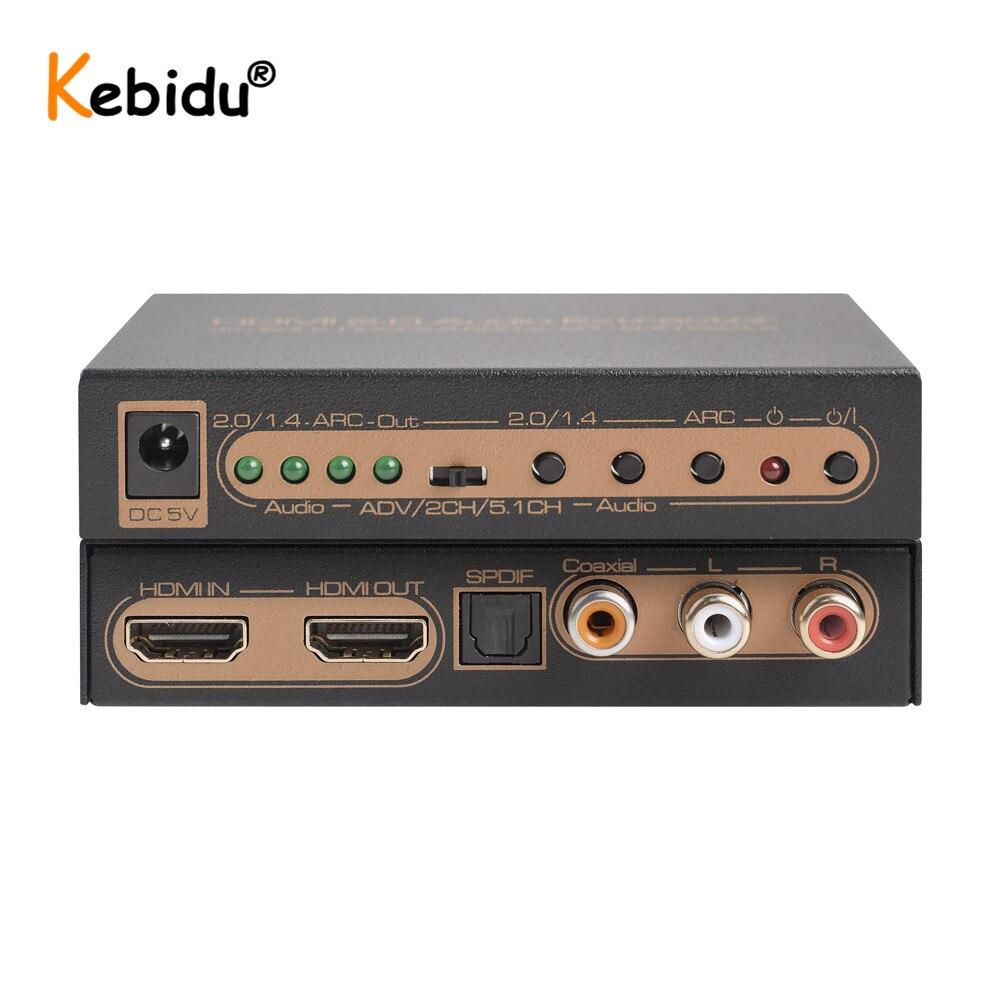 4K 2,0 аудио экстрактор сплиттер HDMI-совместимый SPDIF HDMI2.0 переключатель HDR сплиттер HDR ARC 5.1CH аудио конвертер сплиттер