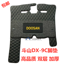 Frete grátis para tapetes de borracha para cabine de DX75 9/150/220/225/260 9c em peças de escavadeira doosan daewoo