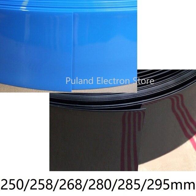 Boîtier de protection contre la chaleur PVC noir bleu | Tube thermorétractable en PVC largeur 250 258 2668 280 285mm, Lipo isolé par batterie, boîtier de protection