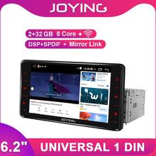 """6.2"""" 1Din Universal Android Car Stereo Radio DSP GPS Mirror Link SPDIF Subwoofer Split screen WiFi DVR DAB Bluetooth OBD TPMS"""