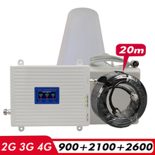2G 3G 4G Tri-Band Booster GSM 900+WCDMA 2100(Band 1)+FDD LTE 2600(Band 7) Cellphone Signal Repeater Amplifier Antenna Set