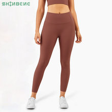 SHINBENE RIBBED Naked Feel Sport Legging Women No Camel Toe Workout Athletic Tights