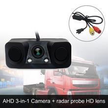 1080P AHD Waterproof Night Vision Car Car Rearview Camera Parking Reverse Radar Camera with Buzzing Alarm / Ultrasonic Sensors