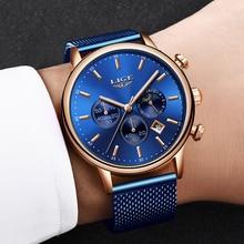 LIGE Mens Watches Blue Mesh Belt Watch Men Top Brand Luxury Quartz Watch Men Fashion Sport Date Watch Relogio Masculino + Box все цены