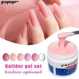 YAYOGE строительный гель в бутылке для наращивания ногтей, 7 цветов, акриловый полигель, строительный Гель-лак для ногтей, для дизайна ногтей, впитывается, 56 г