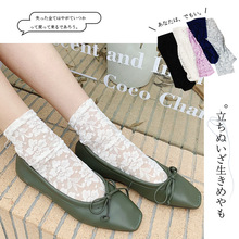 Women Socks Elastic Retro Floral Sexy Lace Mesh Middle Tube Fashion Black White Summer Spring Woman
